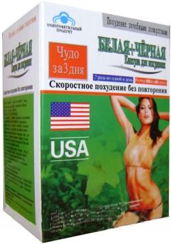 Купить Тайские таблетки для похудения, тайские мишки ...