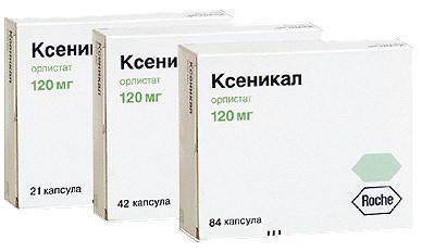 Капсулы для похудения Дали  otzyvypro