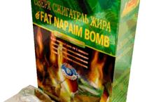 Таблетки для похудения Бомба  Сжигатель жира и капсулы